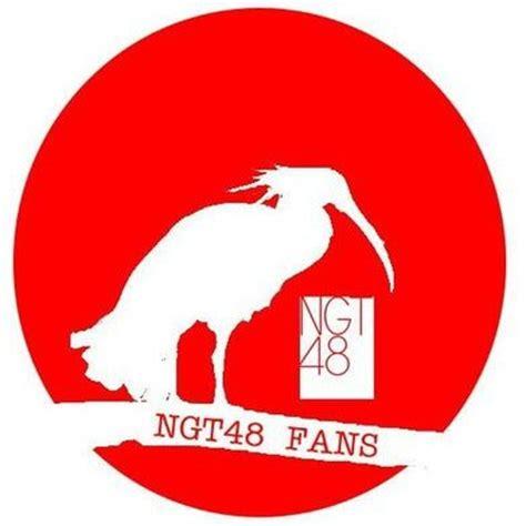 ticketmaster verified fan sign up ngt48 fans ngt48fans twitter