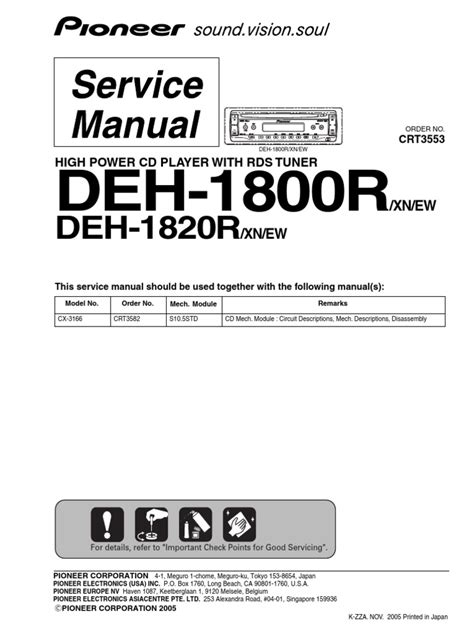 pioneer deh p6700mp wiring diagram wiring diagram with