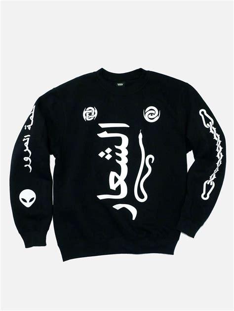 Arabic Sweater arab black sweater shallowww 55 an ideal wardrobe