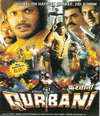 indian film qurbani watch vishal ki qurbani full movie watch online full