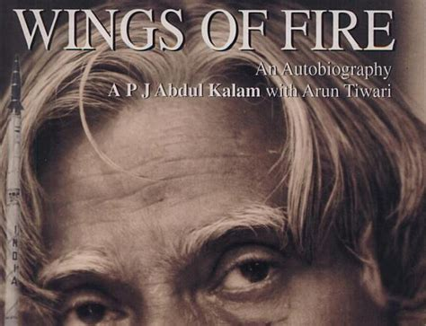 abdul kalam biography in hindi download autobiography of dr apj abdul kalam hindi and english