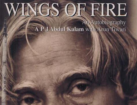 abdul kalam biography in hindi free download autobiography of dr apj abdul kalam hindi and english