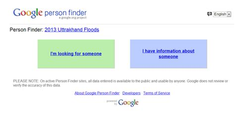 Integrascan Search Finder Reviews