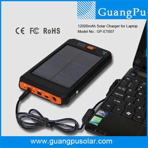 mobile laptop charger china 12000mah portable solar laptop charger china solar