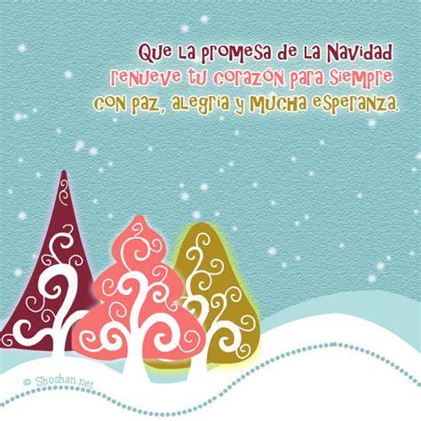 imagenes cristianas de navidad animadas im 225 genes de navidad para m 243 viles que la promesa de la