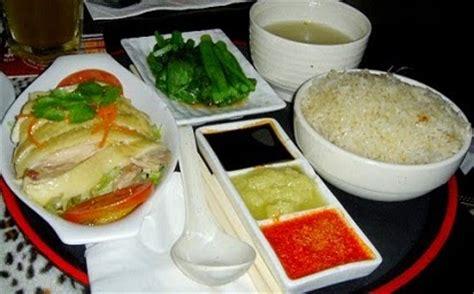 membuat bakso ayam ncc resep cara membuat nasi ayam hainan kumpulan resep