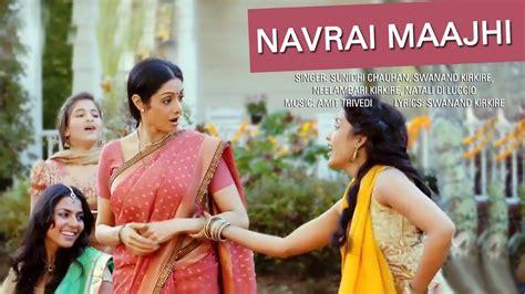 Wedding Song Marathi by Navrai Majhi Marathi Wedding Song Sunidhi Chauhan