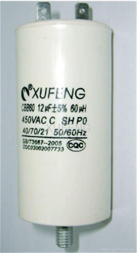 xufeng cbb60 capacitor xufeng cbb60 capacitor 24 images cbb60 12uf 450v ac motor run start capacitor 50 60hz for