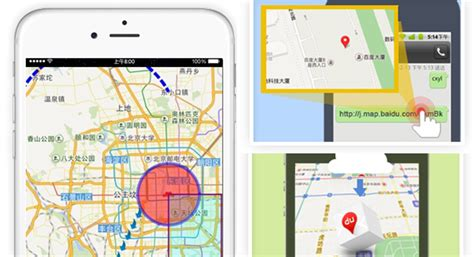 map baidu 10 essential apps you ll need when travelling to china