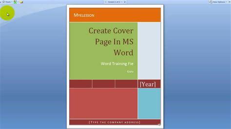 create  cover page  ms word english youtube
