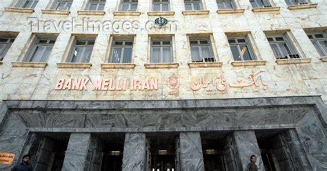 bank melli iran hamburg bank melli iran bank syariah terbesar di dunia cies