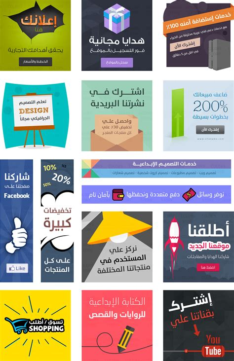ad banner templates 15 free ad banners templates freebies fribly