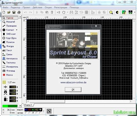 sprint layout macros download descargue sprint layout 6 0 portable descargar gratis