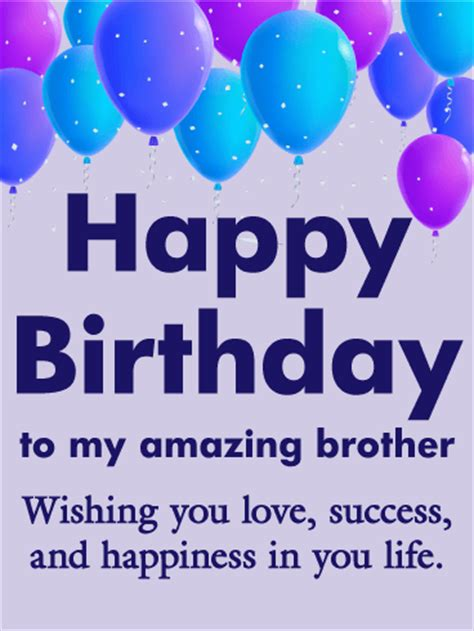 imagenes de happy birthday little brother to my special brother happy birthday card birthday