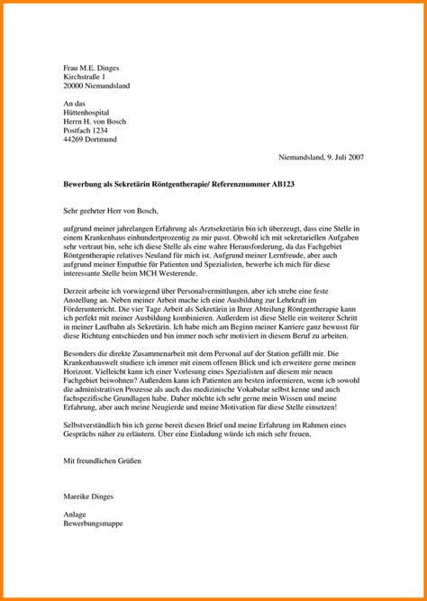 Anschreiben Bewerbung Vorlage Schweiz 12 Bewerbungsanschreiben Sponsorshipletterr