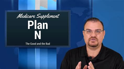 plan n supplement plan n medicare supplement review is plan n a deal