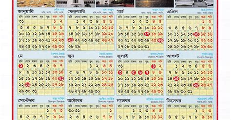 printable calendar 2016 bangladesh 2016 holiday calendar templates calendar template 2016