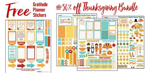 printable blog planner stickers thanksgiving movies crafts freebie printable heart