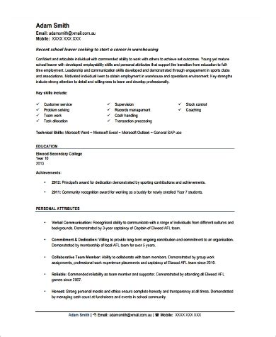 Warehouse Resume No Experience Cover Letter Worker Job Sample For