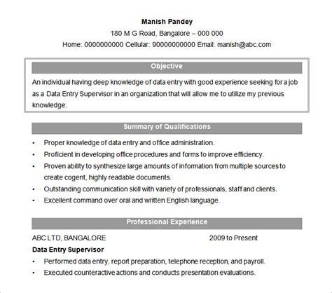Objectives Samples For Resume – resume objective   Vitae