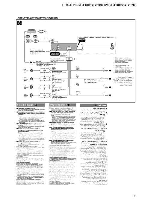sony cdx gt32w wiring diagram sony cdx m630 wiring diagram panasonic radio and cd player wiring diagram wiring diagrams
