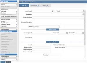Forms Design Software form design features in jobtraq bpm software