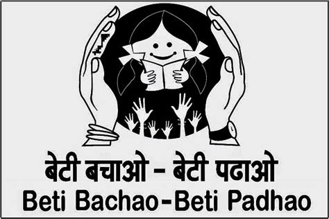Essay On Beti Bachao Beti Padhao In Font by An Essay On Beti Bachao Beti Padhao For Students And Children