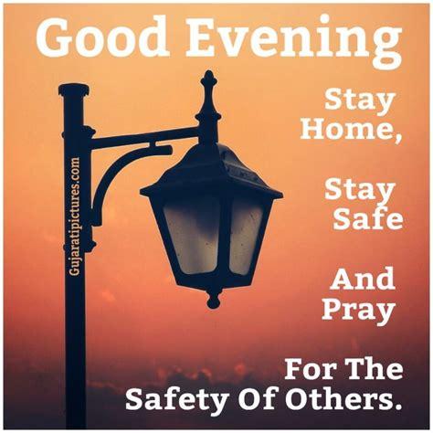 undefined   stay safe safe quotes safe