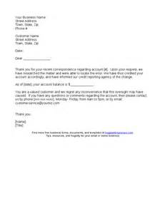 Business Letter Response Letter In Response To Accounting Error Hashdoc