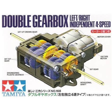 tamiya gear speed box tamiya 70168 gear box left right independent 4