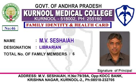 indian college id card template buy pre printed college id cards from bi card company