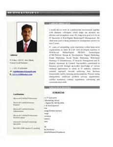 resume social media specialist dubai abu dhabi middle
