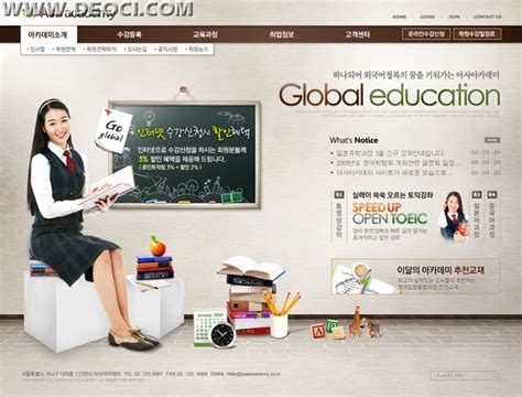 education and training institutions psd website design