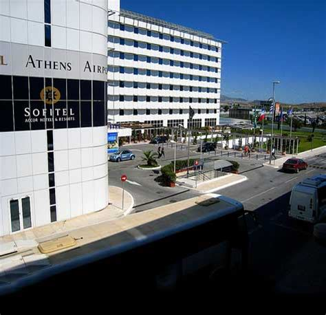 rent a car at athens airport at the cheapest price
