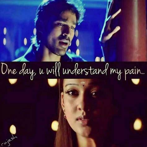 dhanush movie images with love quotes sad pics sad dp hindi me check out pics sad dp hindi me