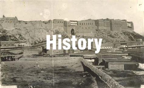 Search Citadel Erbil Citadel