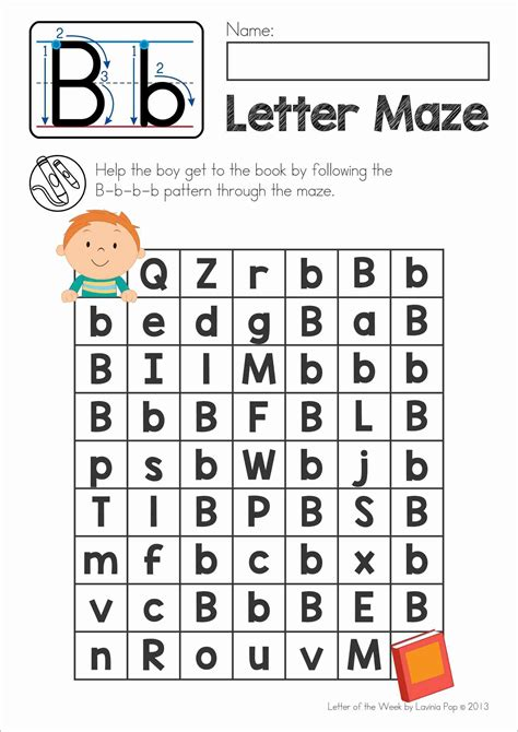 printable maze letter d free phonics letter of the week b upper and lower case