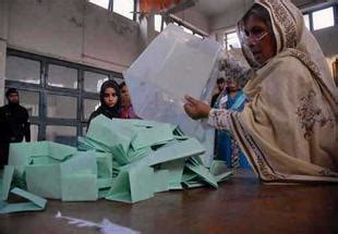 balochistan local bodies election results ( live updates
