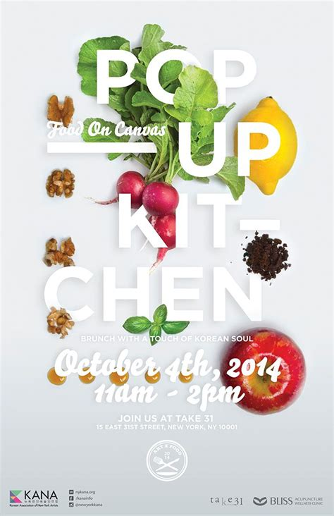 poster design health 25 best ideas about food poster design on pinterest