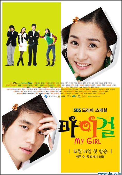 The Never Tingkah Si Gadis Bunga Oleh Disney wanita wanita yang tak dianggap korean drama series version i can and i will