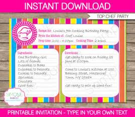 Cooking party invitations printable free