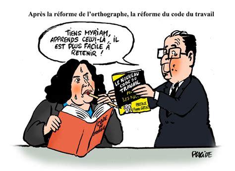 Modification Du Contrat De Travail El Khomri humour myriam el khomri r 233 vise sa r 233 forme du travail