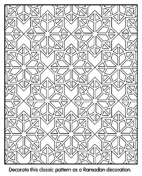 islamic mosaic coloring pages islamic patterns islamic and coloring on pinterest