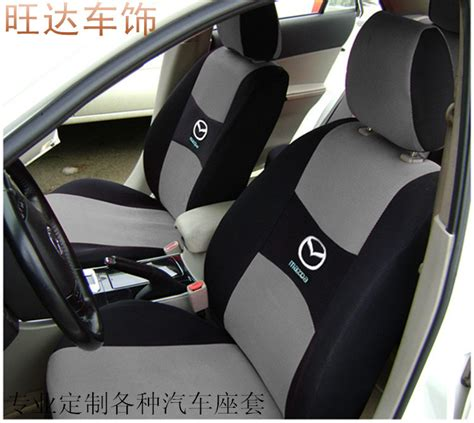 seat covers mazda 3 mazda 3 mazda 6 seat cover cx5 seat cover special car seat