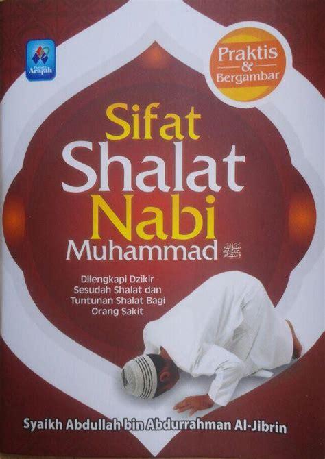 Sifat Shalat Nabi Saku 1 buku saku sifat shalat nabi muhammad plus dzikir bergambar