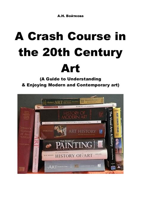 start here a crash course in understanding navigating and healing from narcissistic abuse books 801 a crash course in the 20th century a guide to