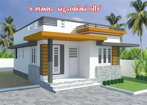 1220 square feet contemporary low budget home design 590 square feet 2 bedroom single floor modern low budget