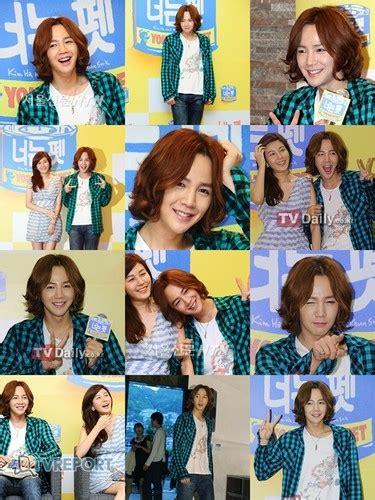 dramanice you re my pet you re my pet images jang geun suk hd wallpaper and