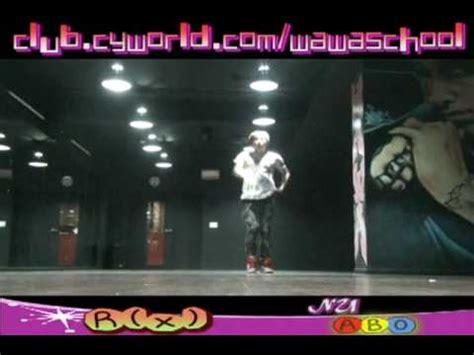 dance tutorial nu abo f x wawa dance academy f x nu abo dance step youtube