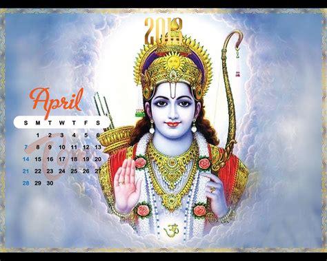 indian devotional calendar hindu gods calendar hindu